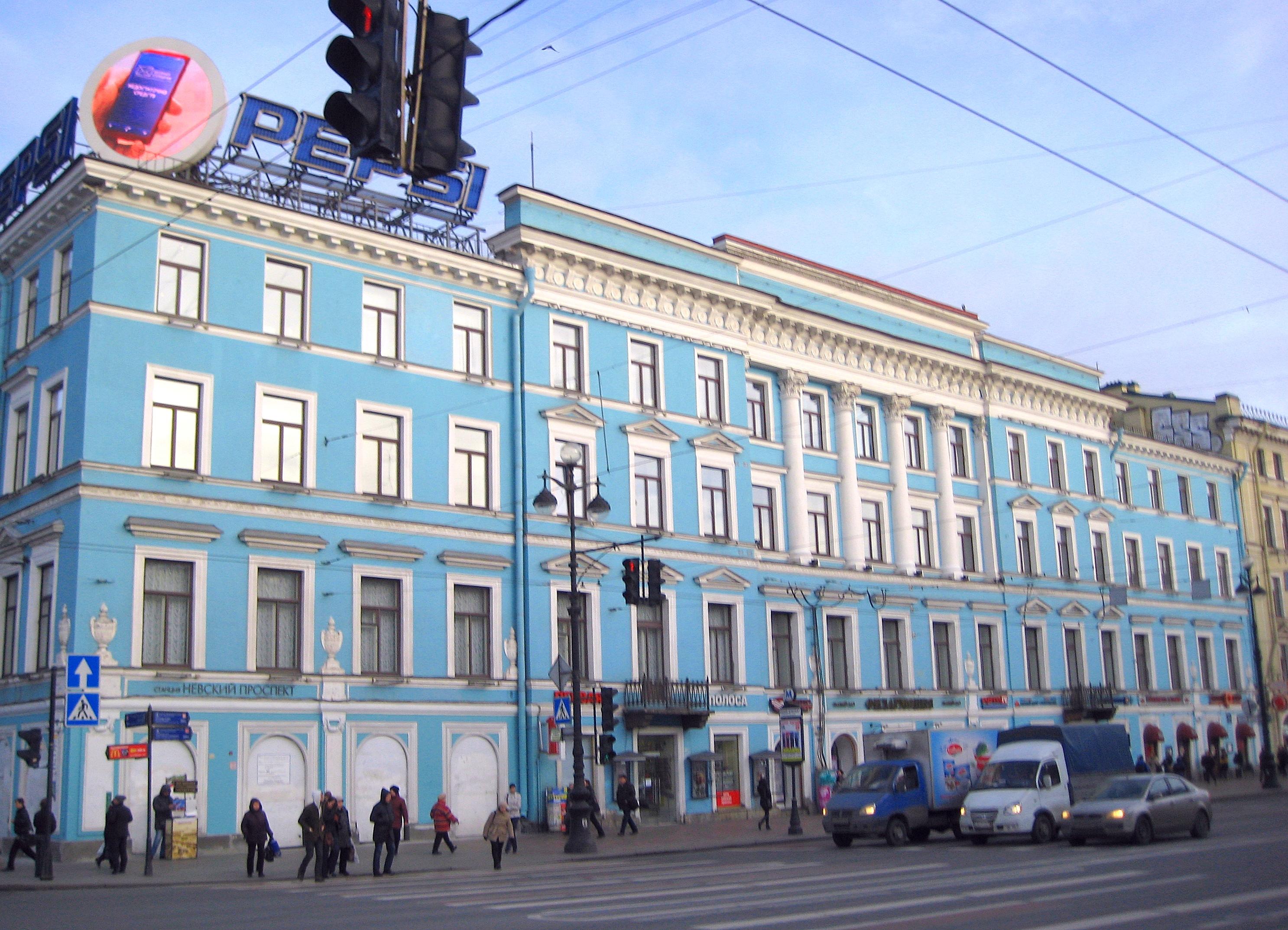 N.V.Gogol. Nevsky Prospect. Summary 8