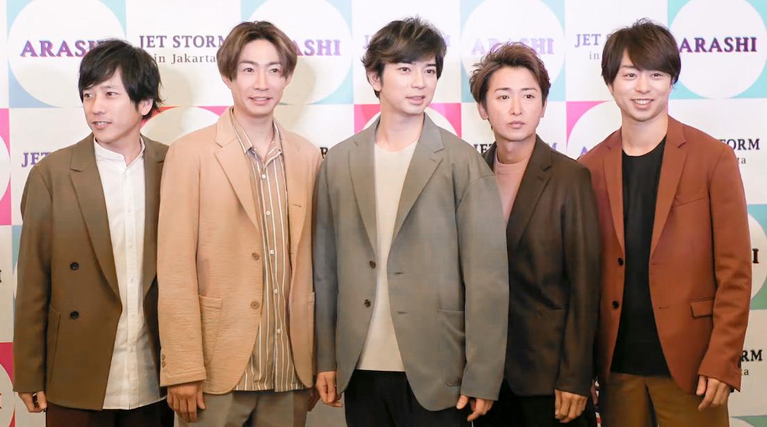 Arashi in November 2019