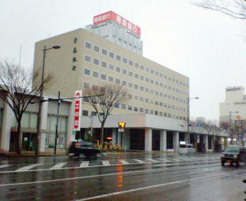 青森銀行の本店