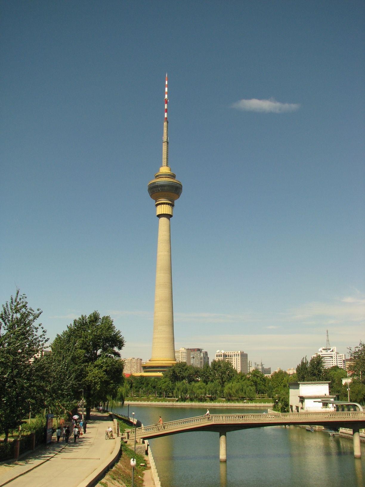 Resultado de imagem para Central TV Tower