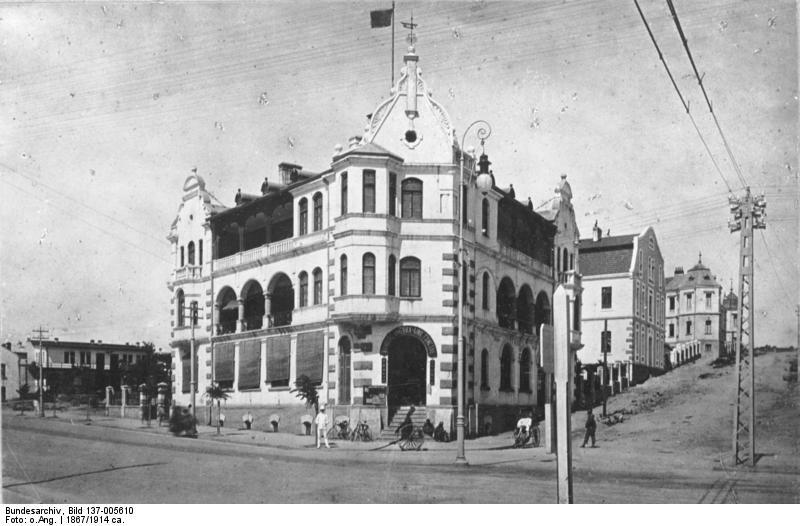 Bundesarchiv Bild 137-005610, Tsingtau, Gebäude der Hamburg-Amerika-Linie