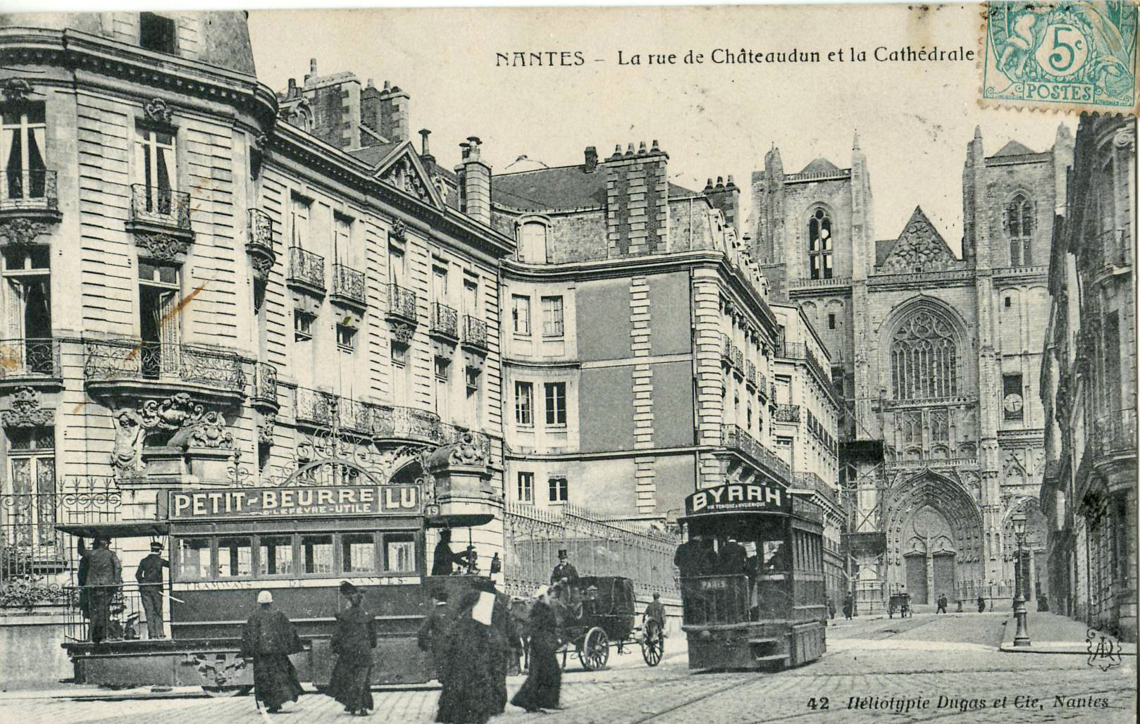 Rue Du Commerce A Cours La Ville