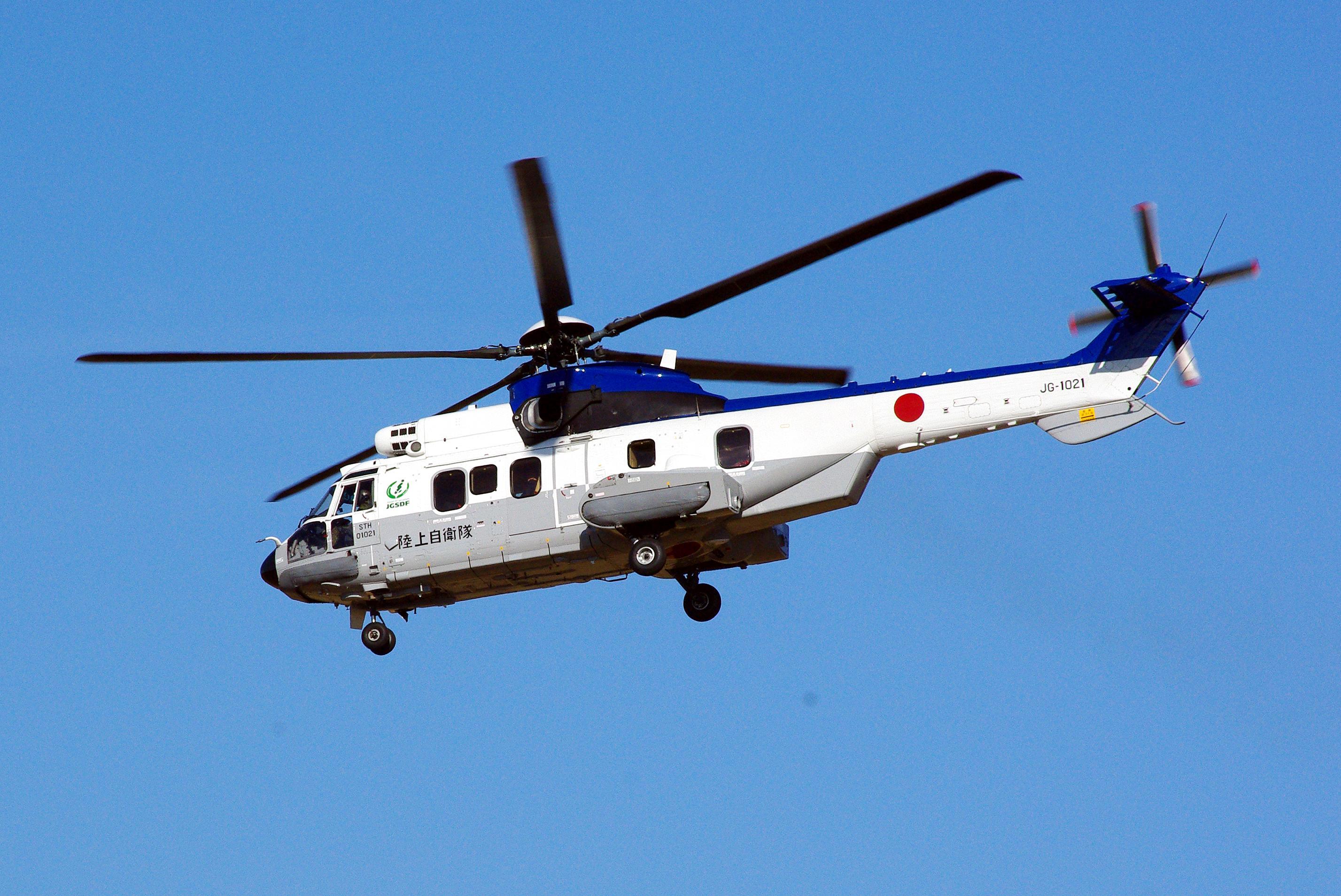 Eurocopter AS332 Super Puma (Cougar) - YouTube