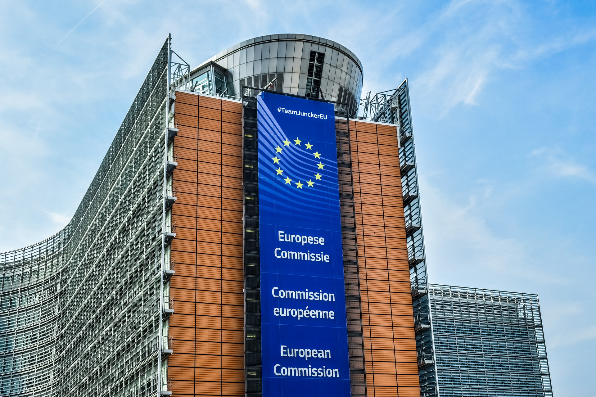File:European Commission.jpg - Wikimedia Commons