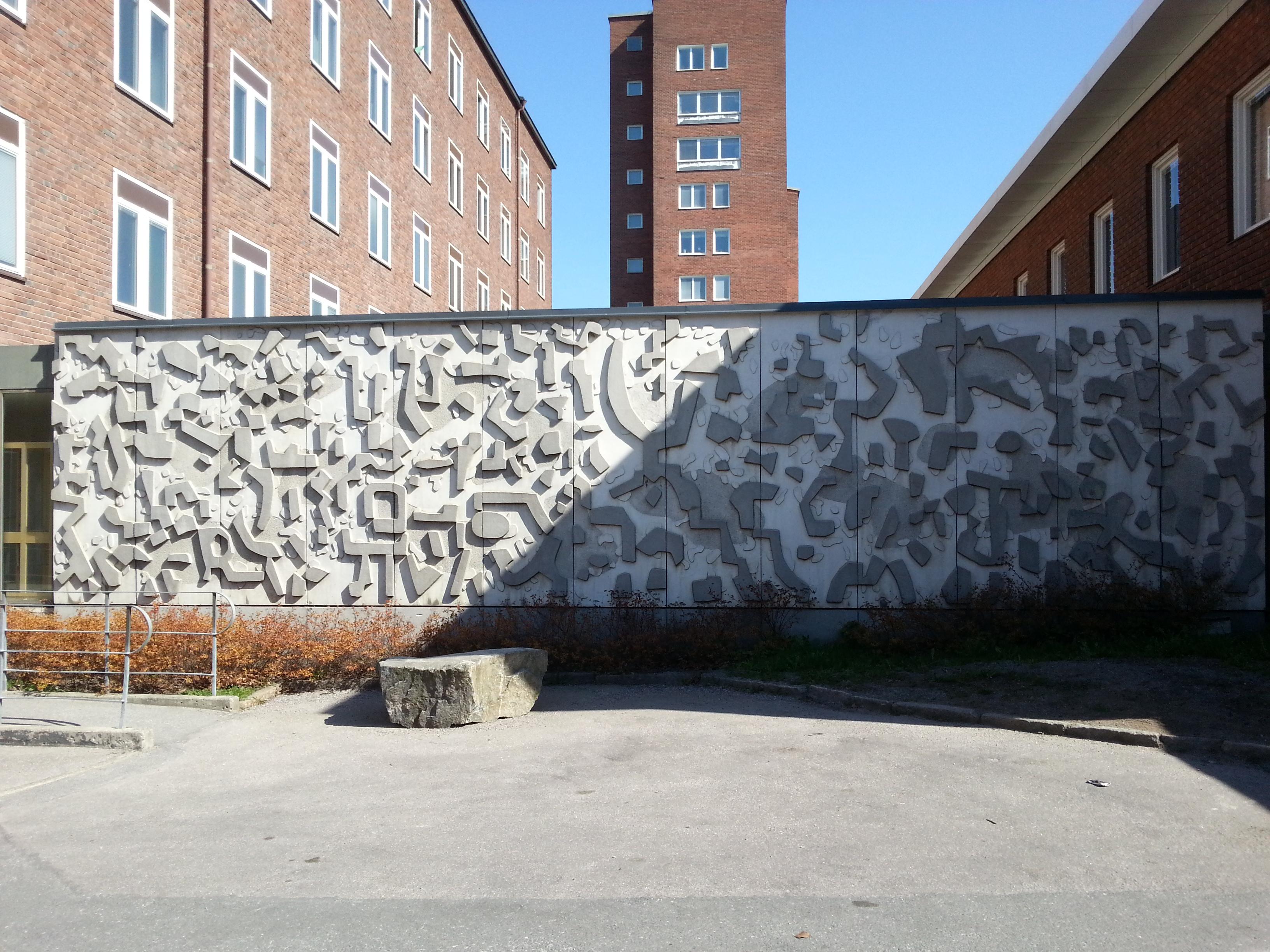 karolinska sjukhuset organisationsnummer