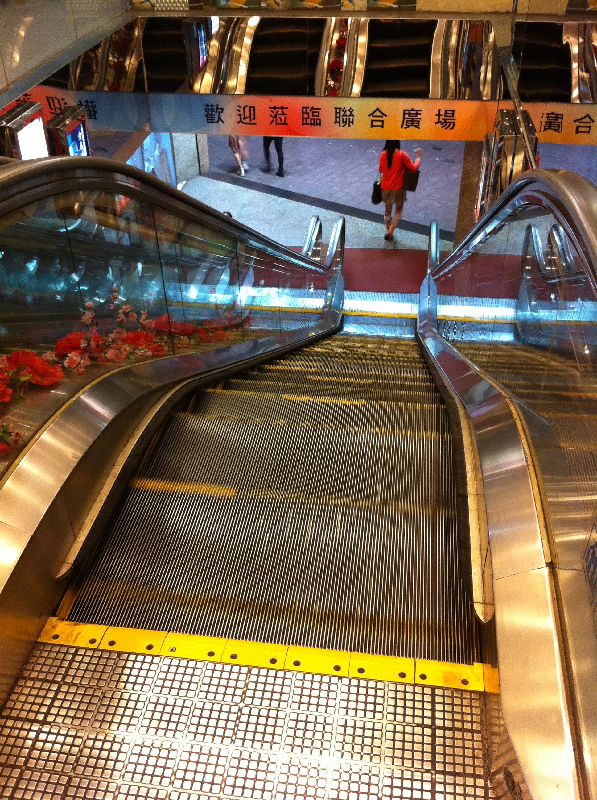 Stainless Steel Escalators : File hk mongkok 聯合廣場 allied plaza night mall goldstar