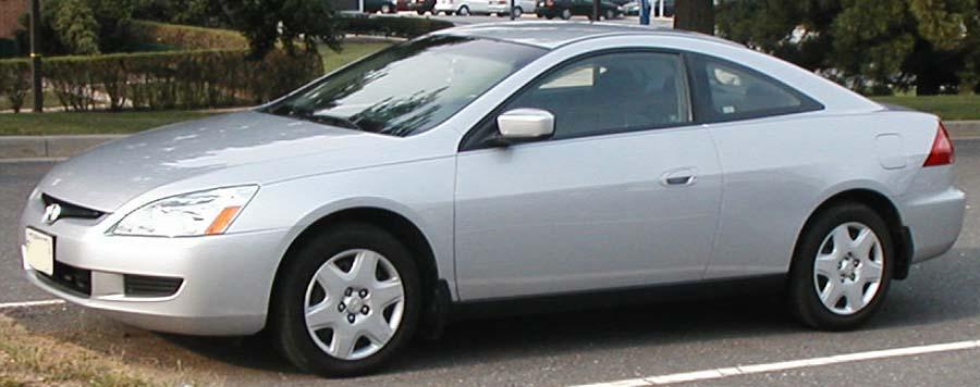 File:Honda-Accord coupe.jpg - Wikimedia Commons