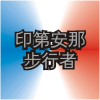 IND Logo ZhWN.png
