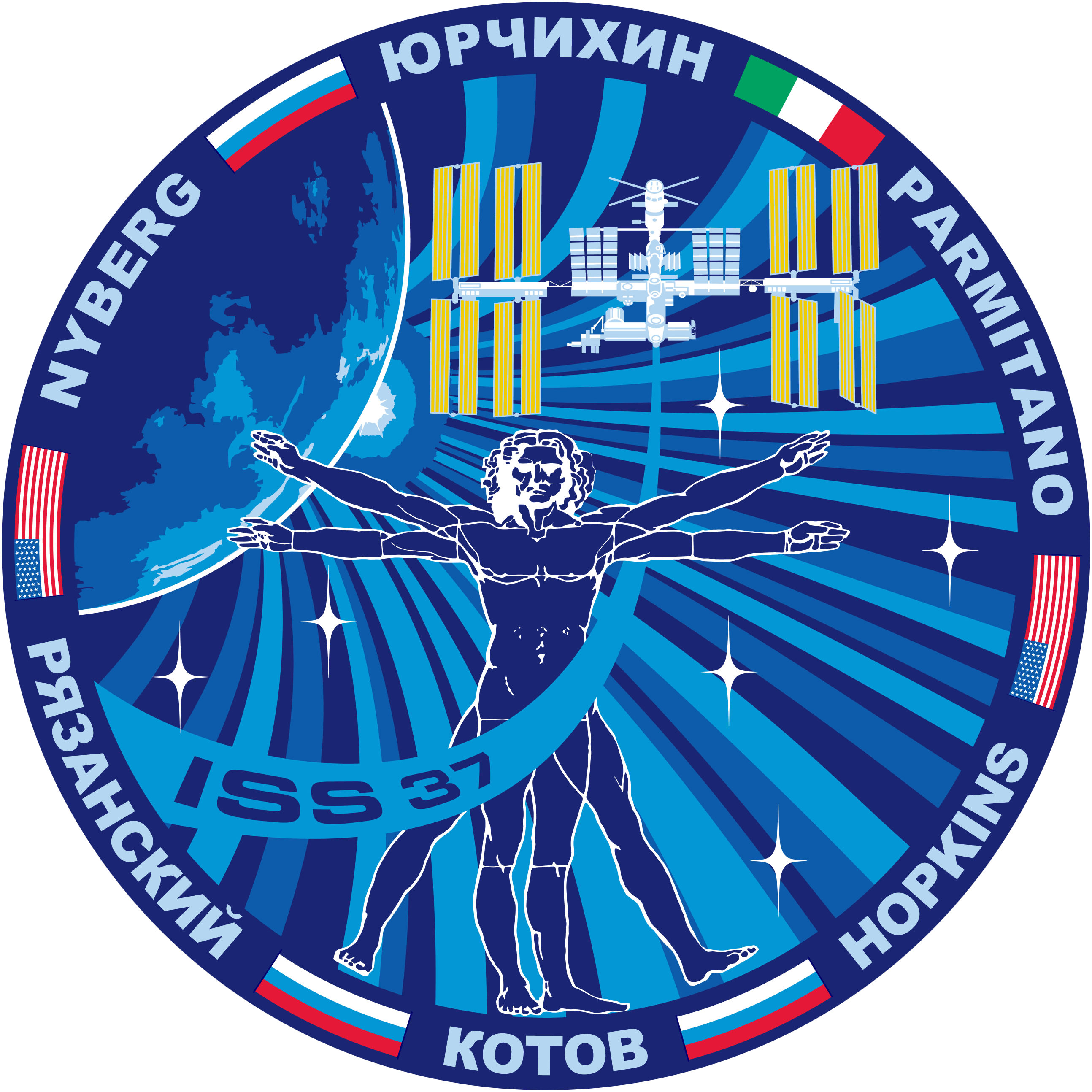 iss expedition 37 - photo #2
