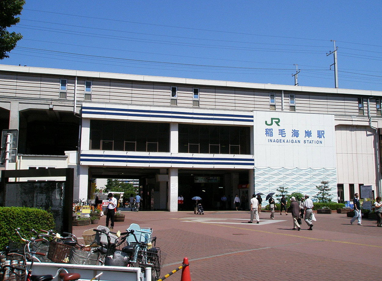 https://upload.wikimedia.org/wikipedia/commons/9/90/Inage-Kaigan_Station_south.jpg