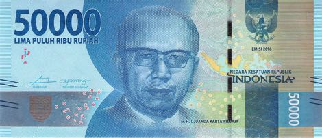 50000インドネシア ルピア紙幣