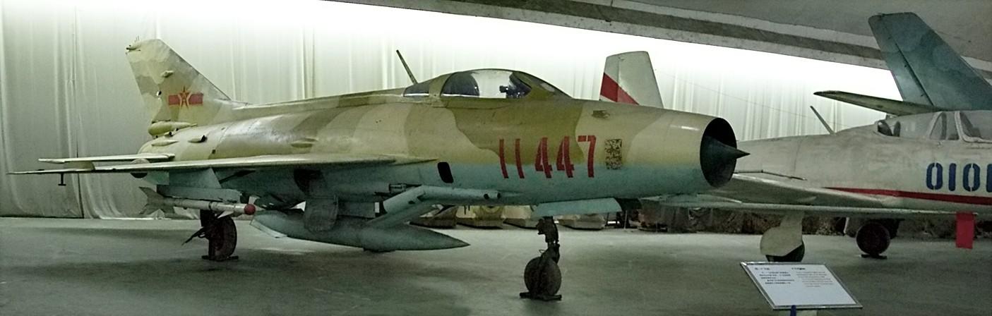 Chengdu Aircraft Industry Group | Military Wiki | FANDOM ...
