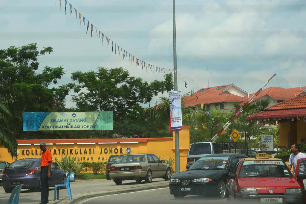 Tangkak Malaysia  city photos gallery : Kolej Matrikulasi Johor Tangkak Johor Malaysia Latest News