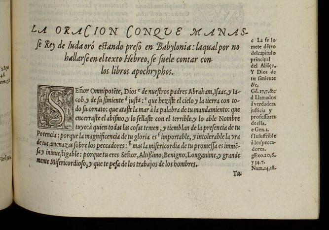 Oración de Manasés - Wikipedia, la enciclopedia libre