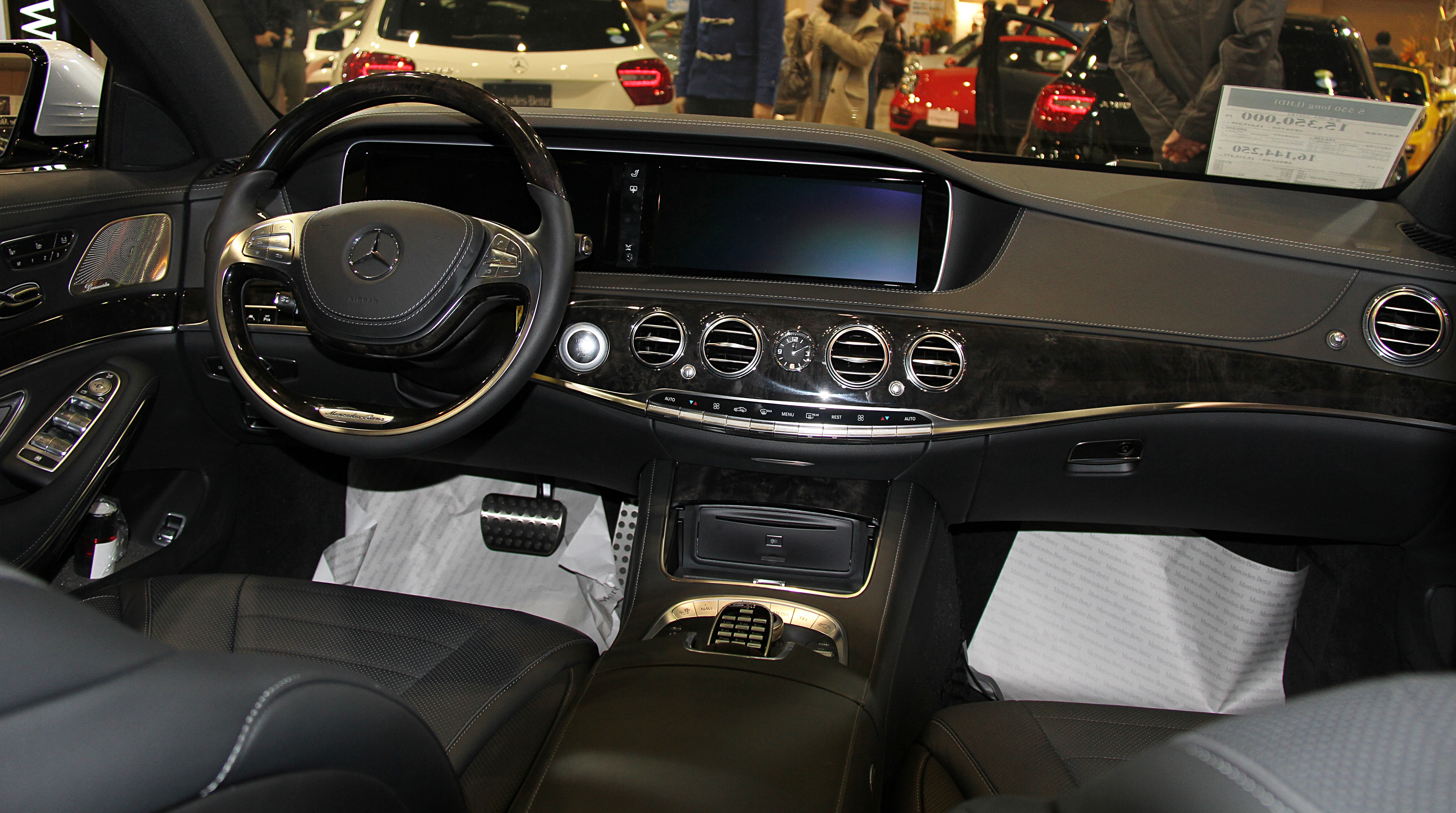 File mercedes benz s550 long wikimedia commons for Mercedes benz long