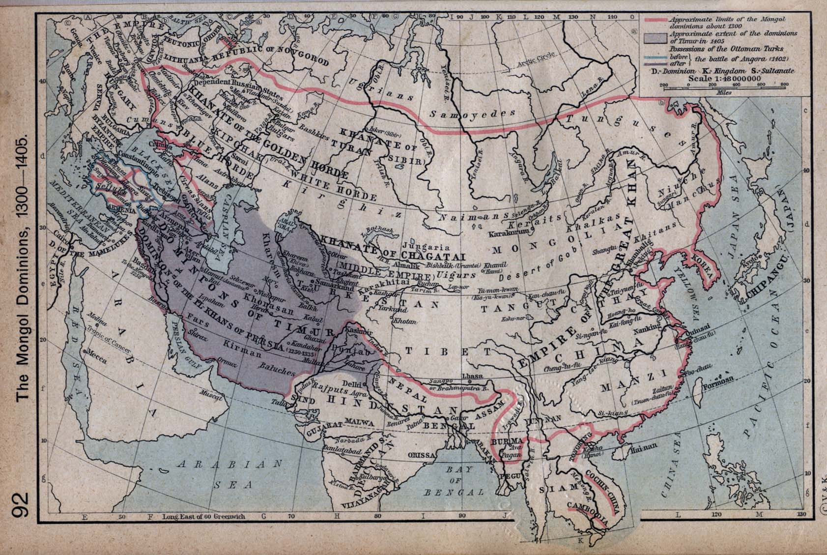 Atlas of Iran Wikimedia mons