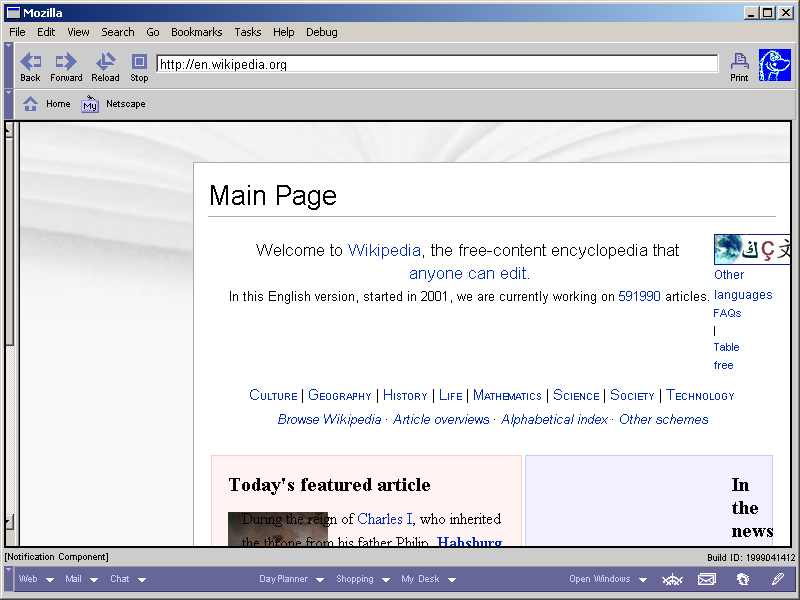 File:Mozilla M4.png