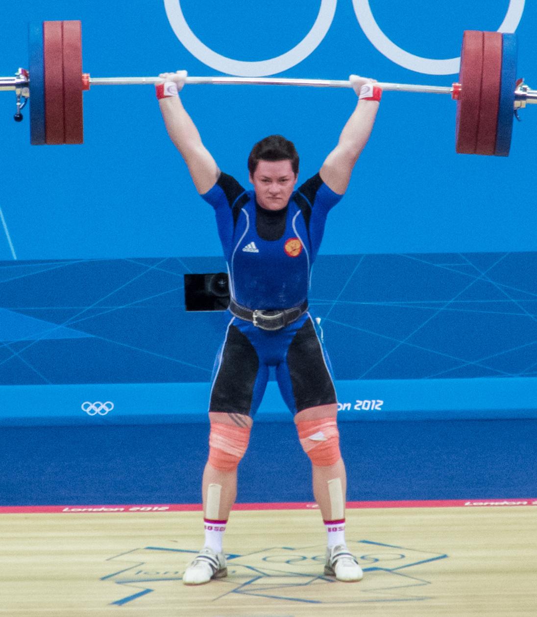 Physical Strength: Physical Strength