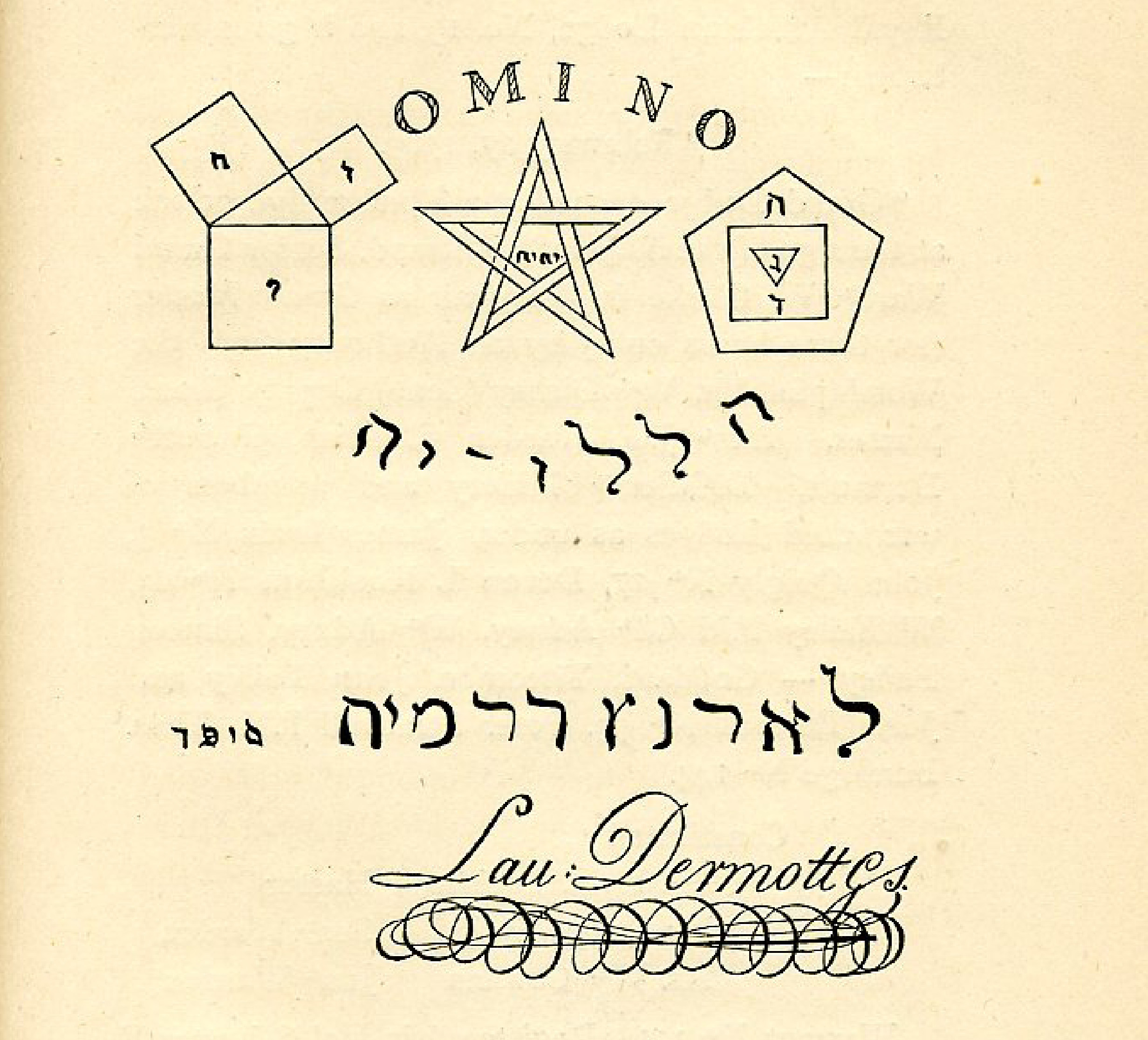 Page from the Minute Book of the Ancient's Grand Lodge in Dermott's Hand