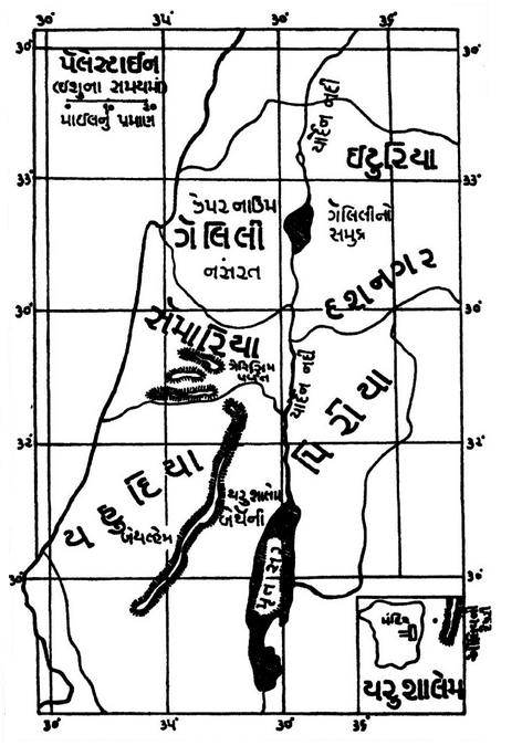 Palestine Map in Gujarati - Jesus Period.png