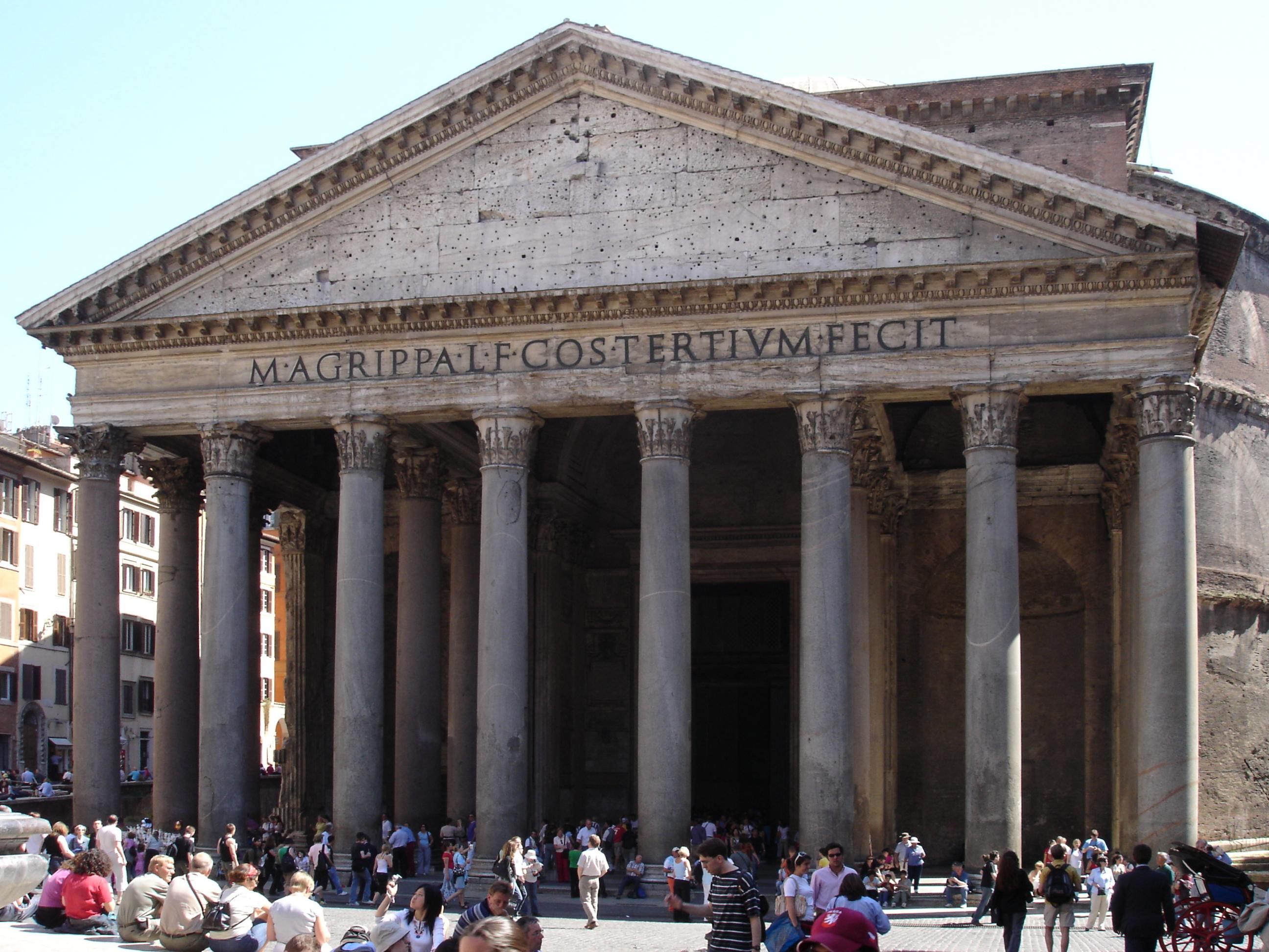 Αρχείο:Pantheon rome 2005may.jpg - Βικιπαίδεια