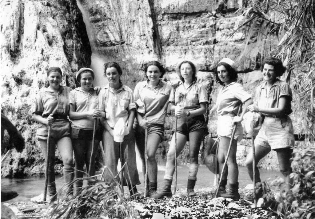 Women in B Company of the Palmach at Ein Gedi