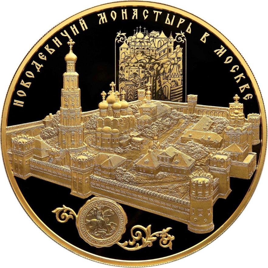 Монеты с официального сайта