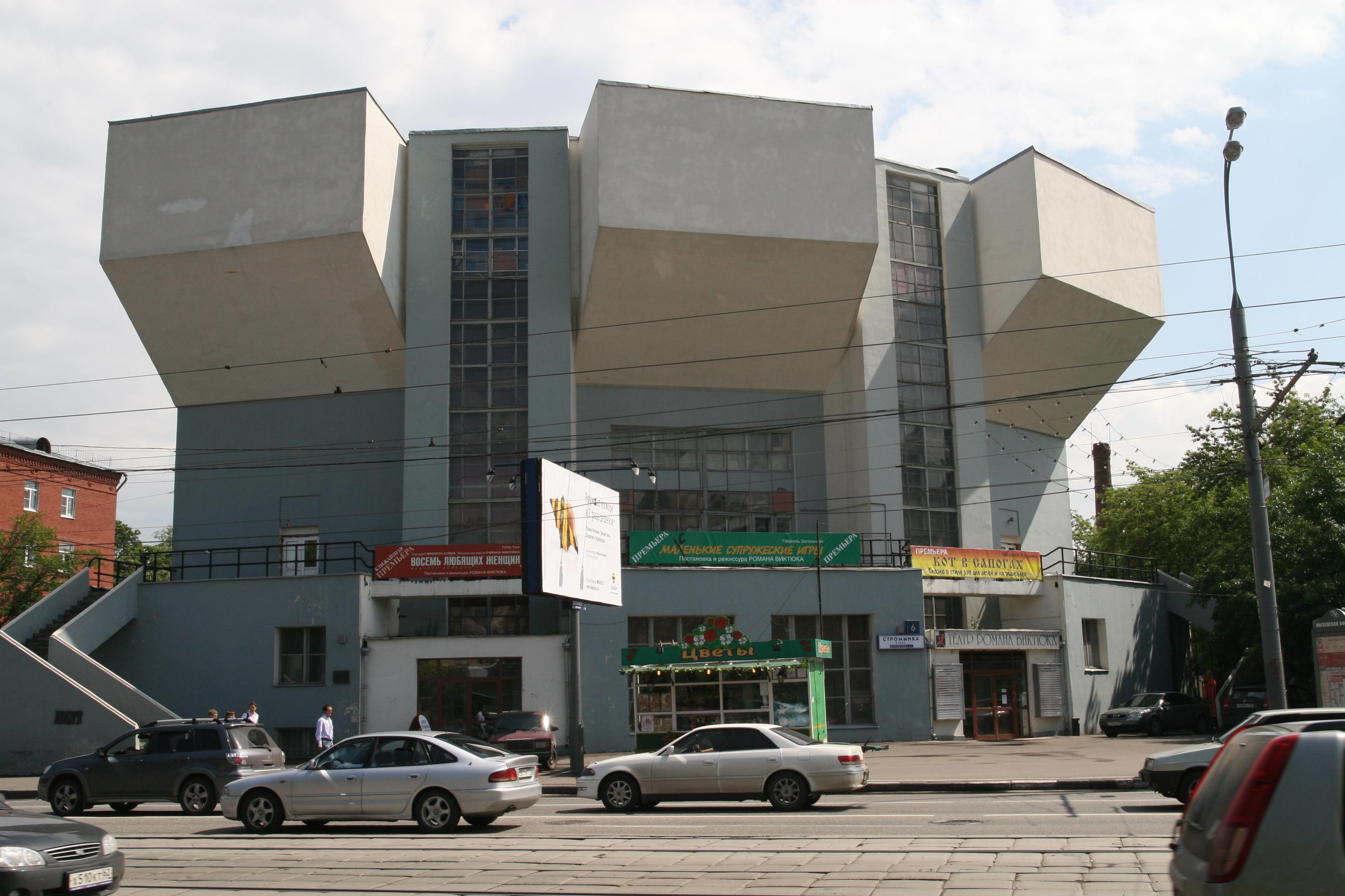 Клуб мельникова в москве иваново ночной клуб айсберг