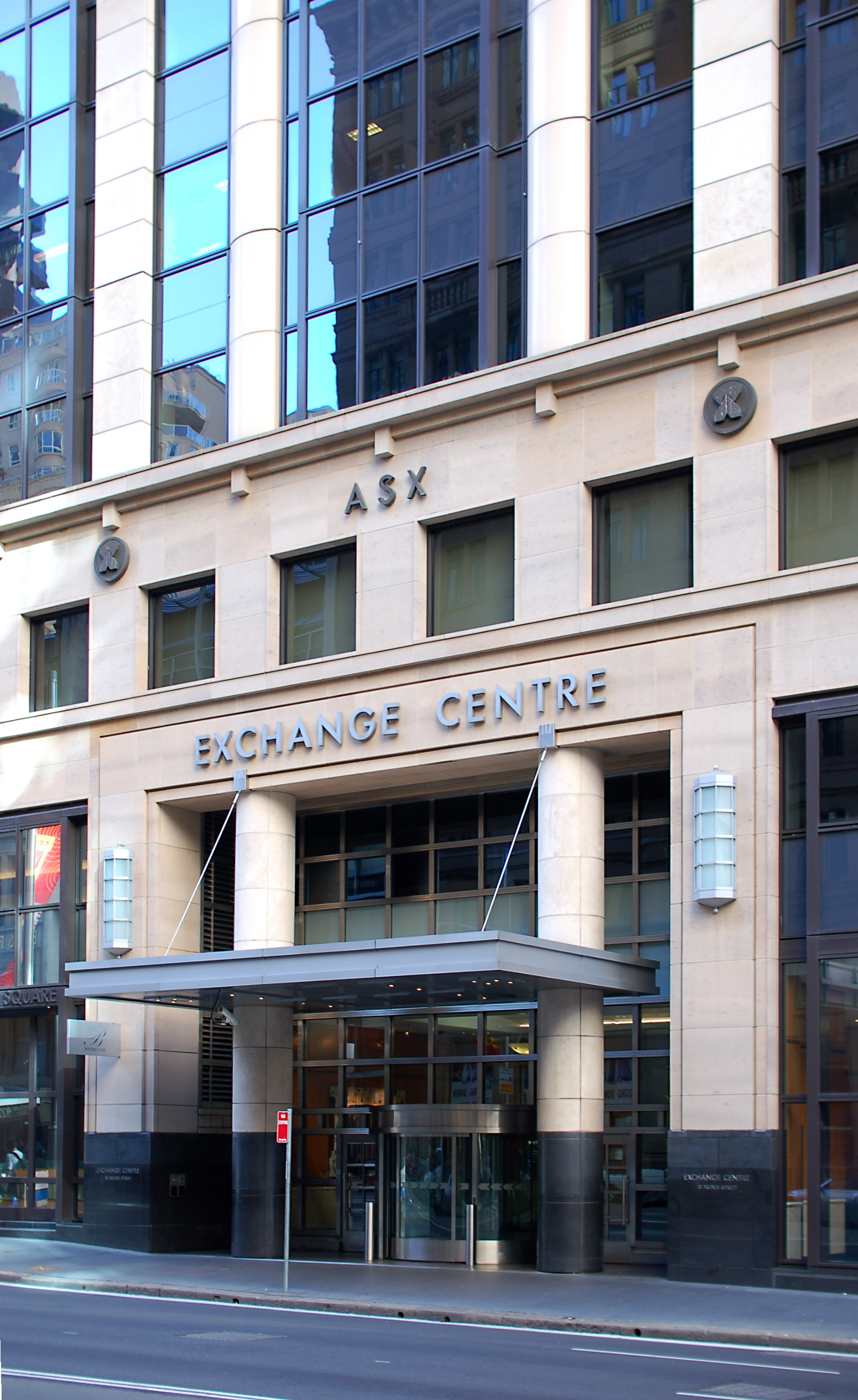 Australian Securities Exchange's Sydney exchange centre, Sydney