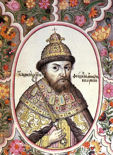 Fiodor I Rurykowicz