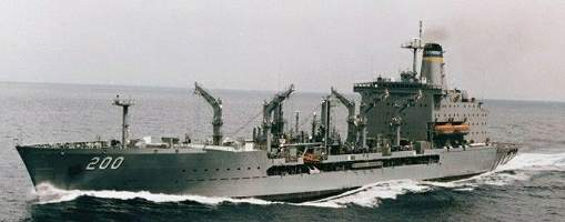 USNS Guadalupe.jpg