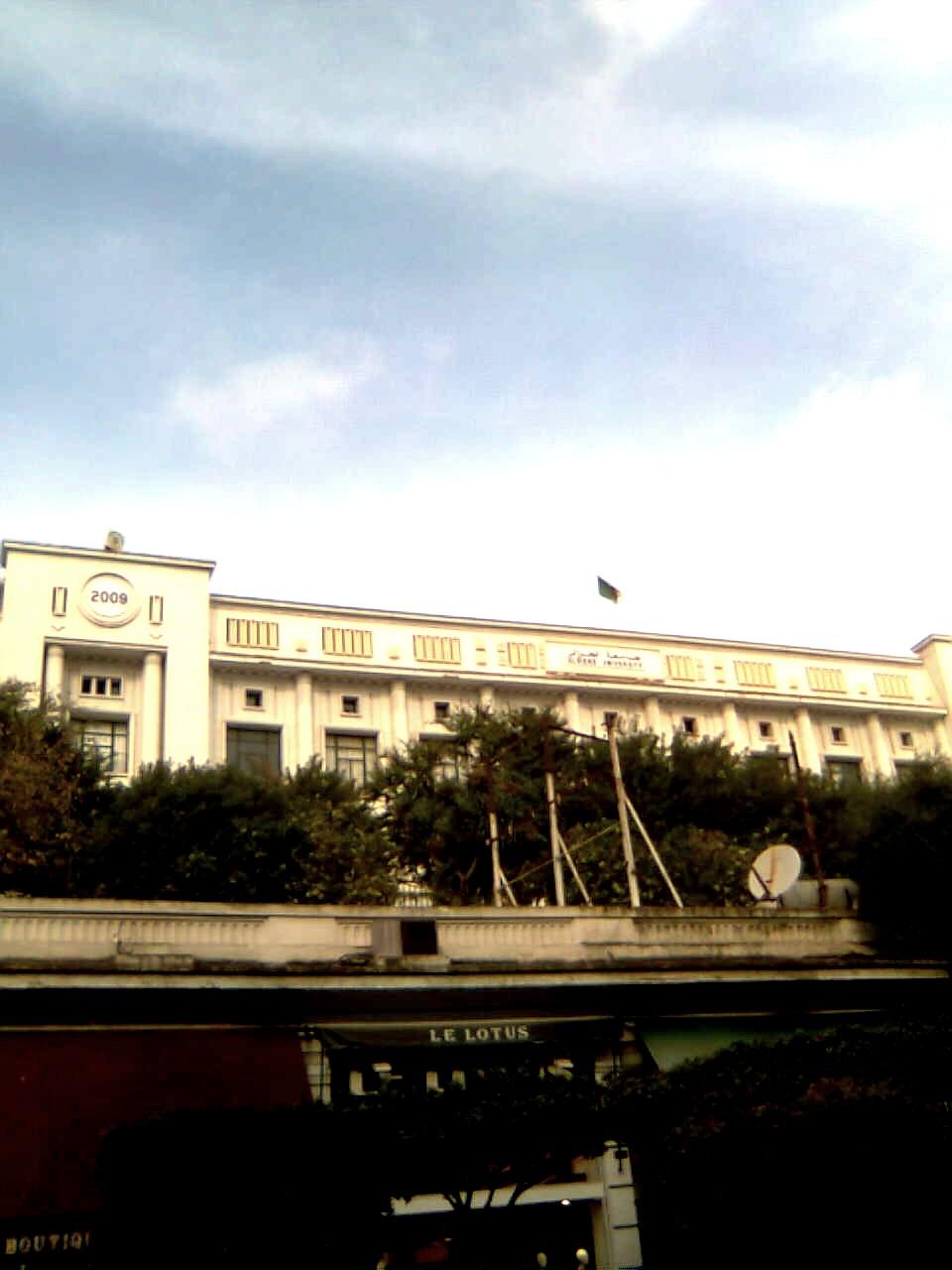 image of University of Algiers