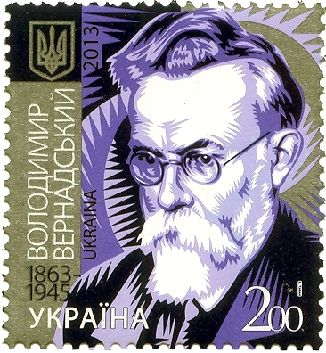 Почтовая марка Украина, 2013 год