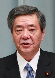 竹下亘 - Wikipedia