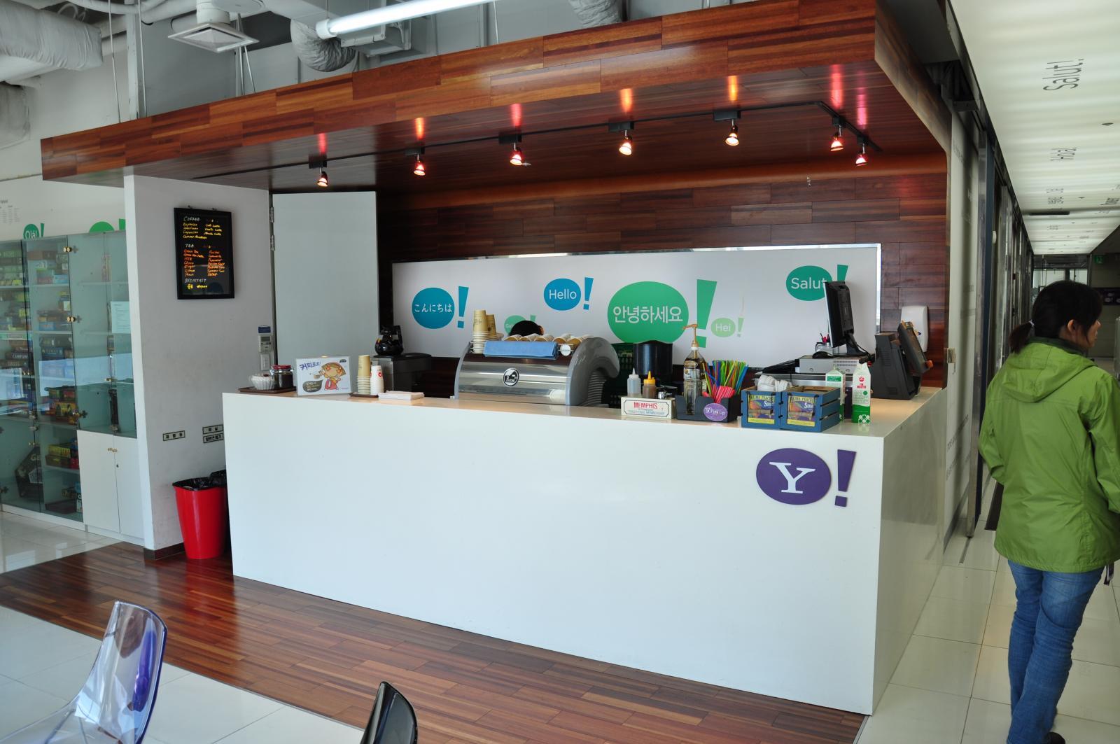 Yahoo Korea 82