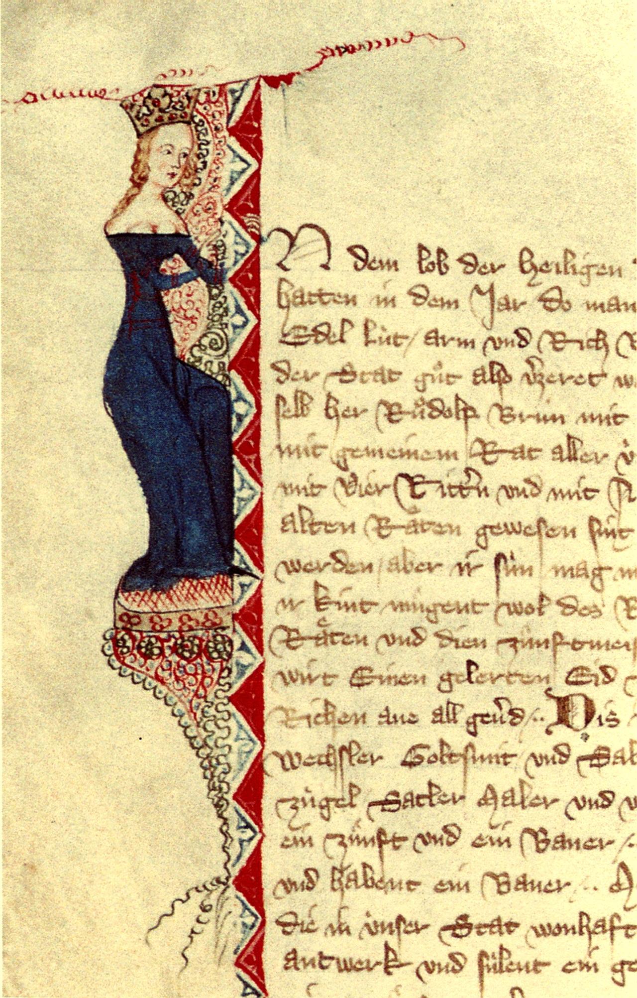 File:Zürich - Zweiter Geschworener Brief 1373.jpg