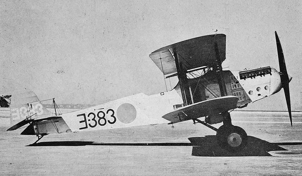 横須賀海軍航空隊所属の一三式二号艦攻