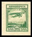 1923wide5.jpg