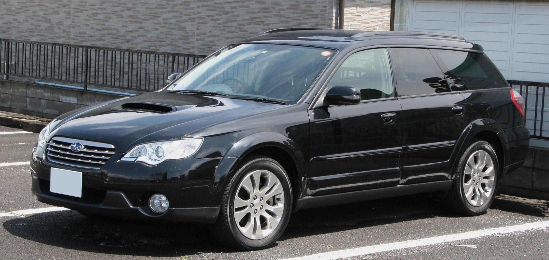 Subaru Legacy Outback >> File:1st generation Subaru Legacy Outback.jpg - Wikimedia Commons