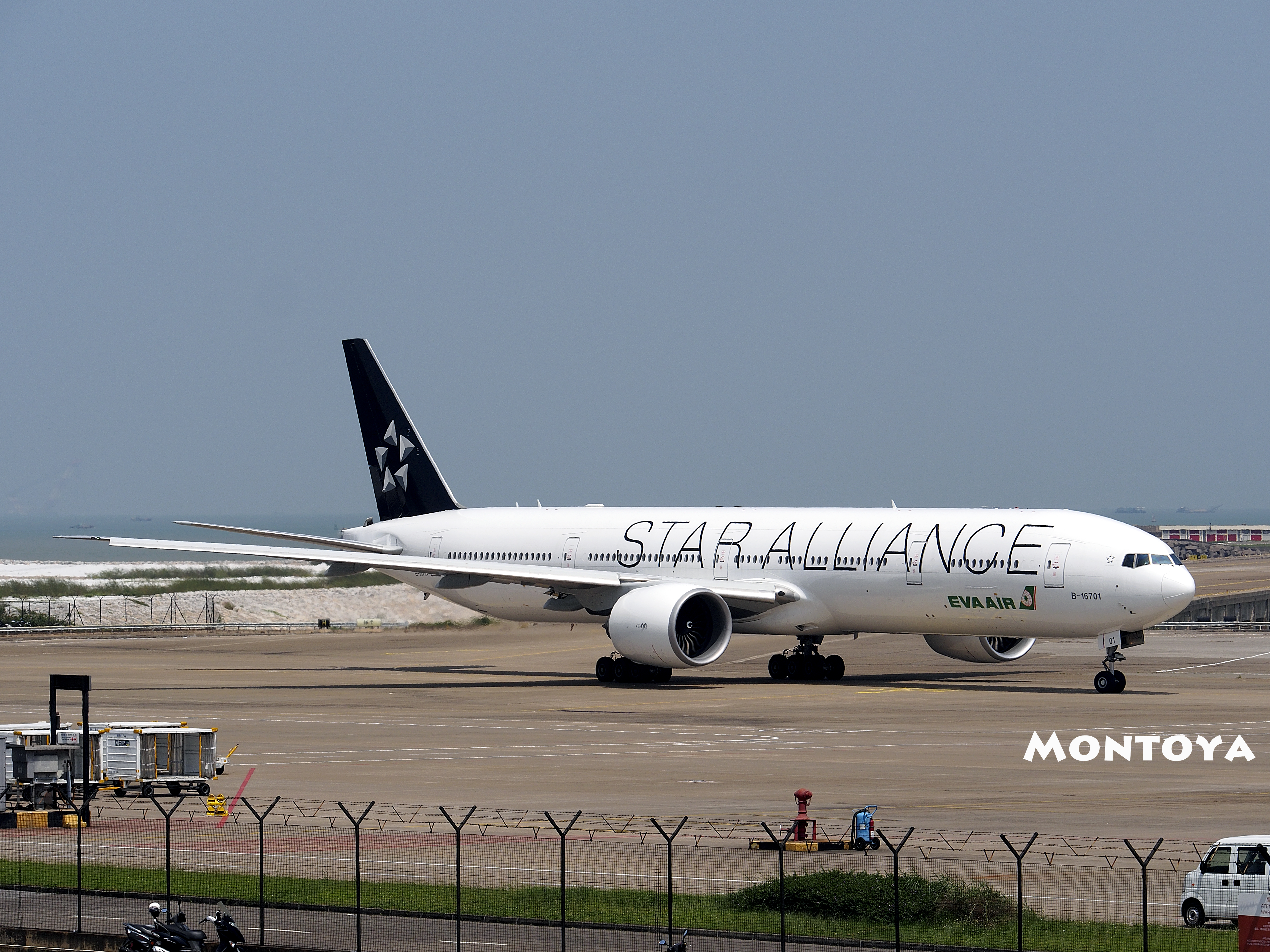 Star Alliance - Wikipedia
