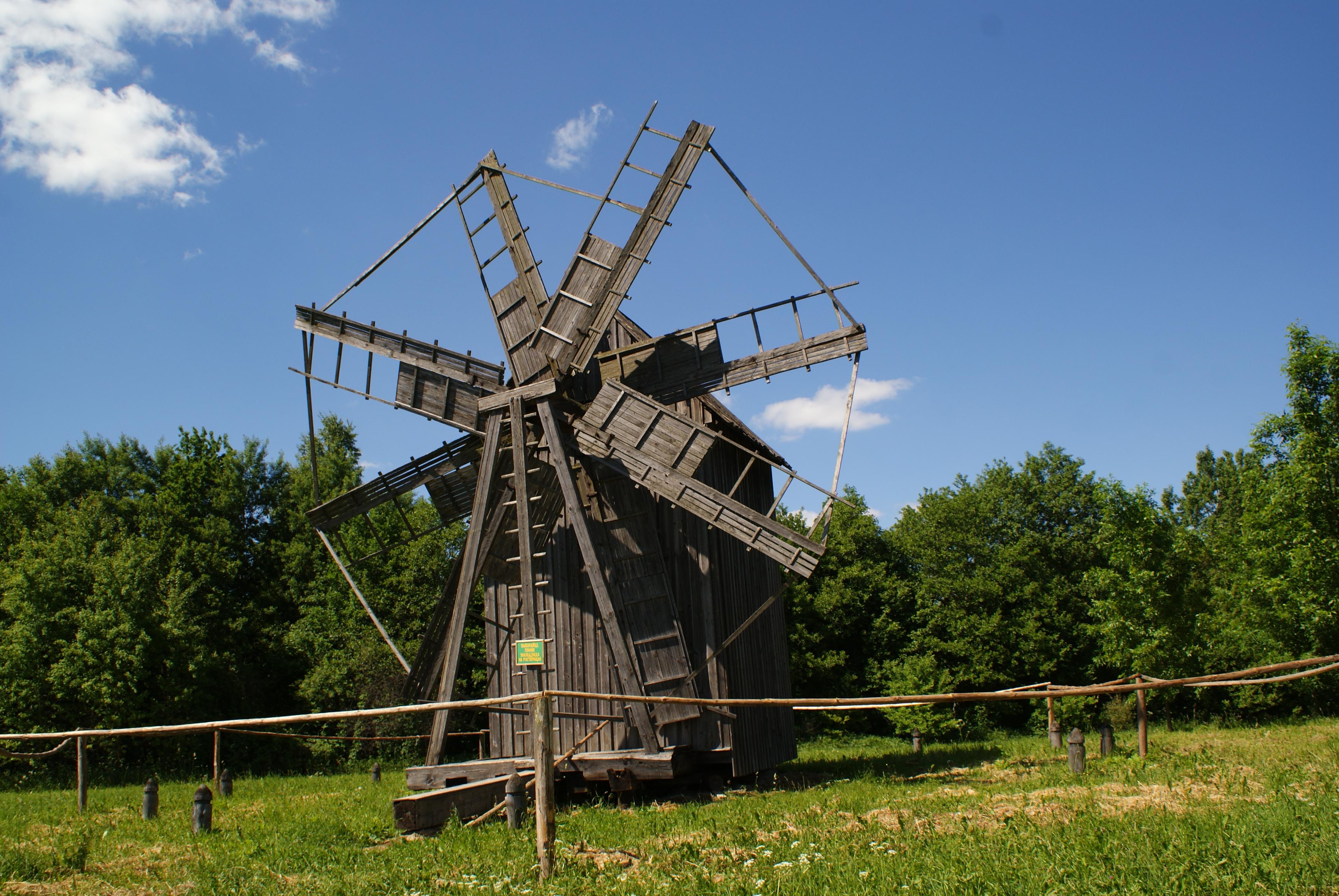 Belarus-SMFAL-Yanushowka-Windmill.jpg