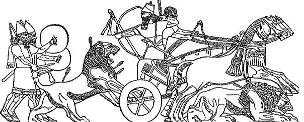 https://upload.wikimedia.org/wikipedia/commons/9/91/C+B-Chariot-Fig5-AshurnatsipalHunting.PNG