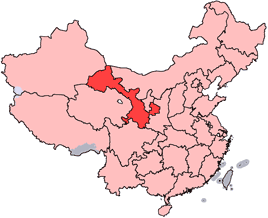 Gansu is highlighted on this map