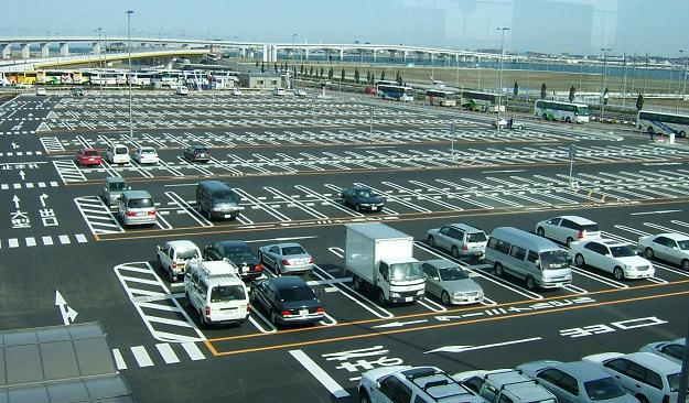 Gatwick Parking And Hotel Stay