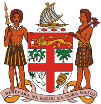 קובץ:Coat of arms of Fiji.png
