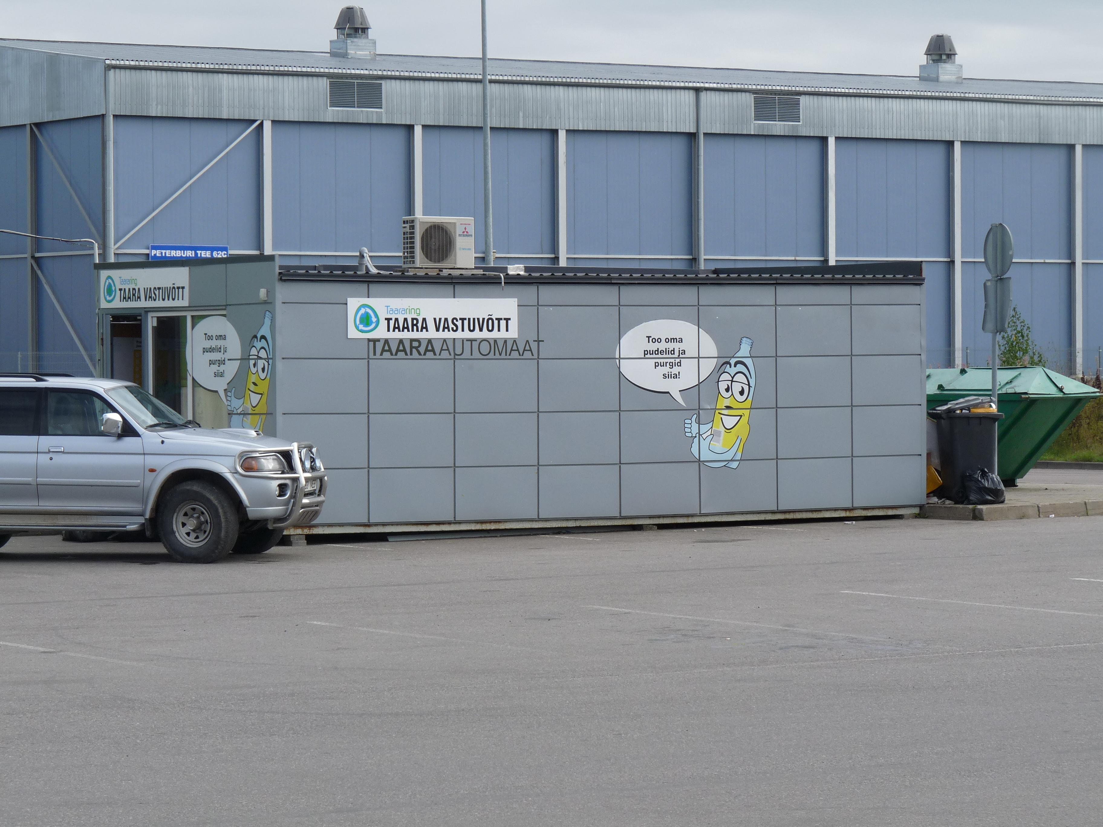 10174fc44ef File:EU-EE-Tallinn-LAS-Smuuli-bottle reverse vending machine.JPG ...