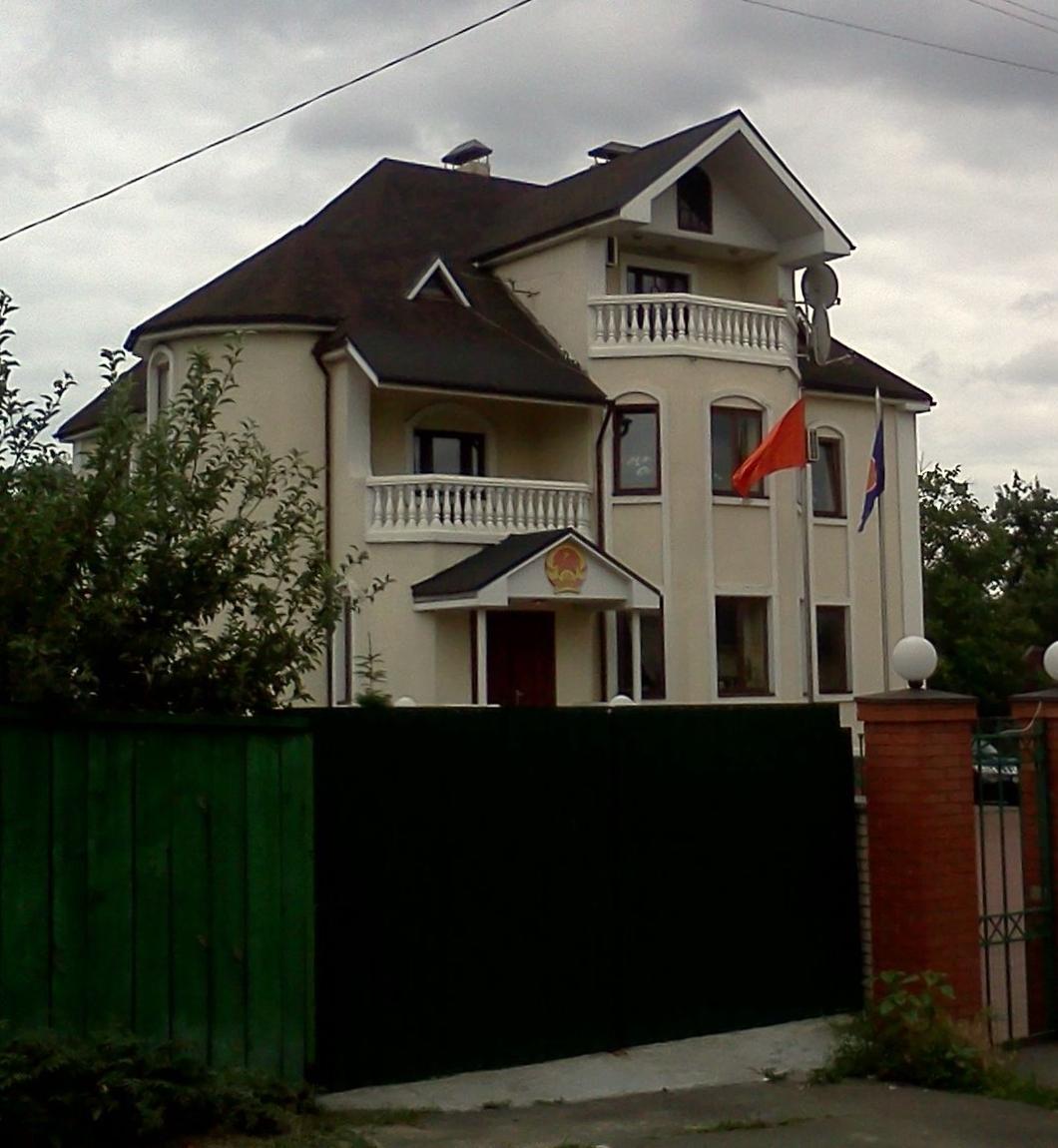 Посольство В'єтнаму в Україні