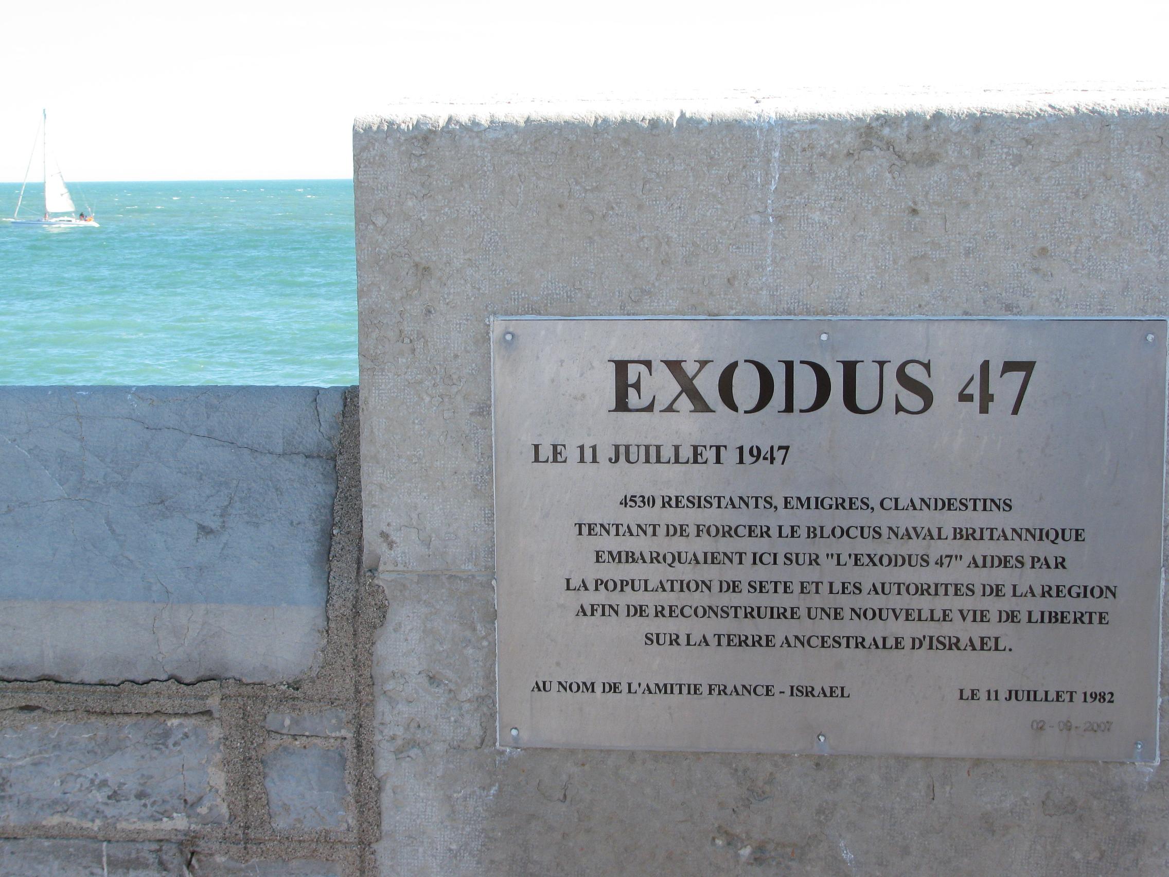 Exodus 47.JPG