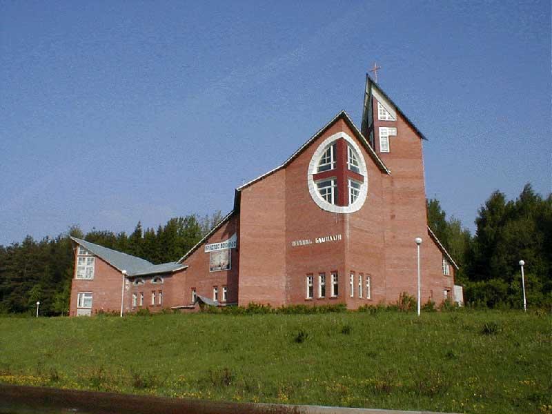 https://upload.wikimedia.org/wikipedia/commons/9/91/Grace_Church_of_Evangelical_Christians-Baptists_1.jpg