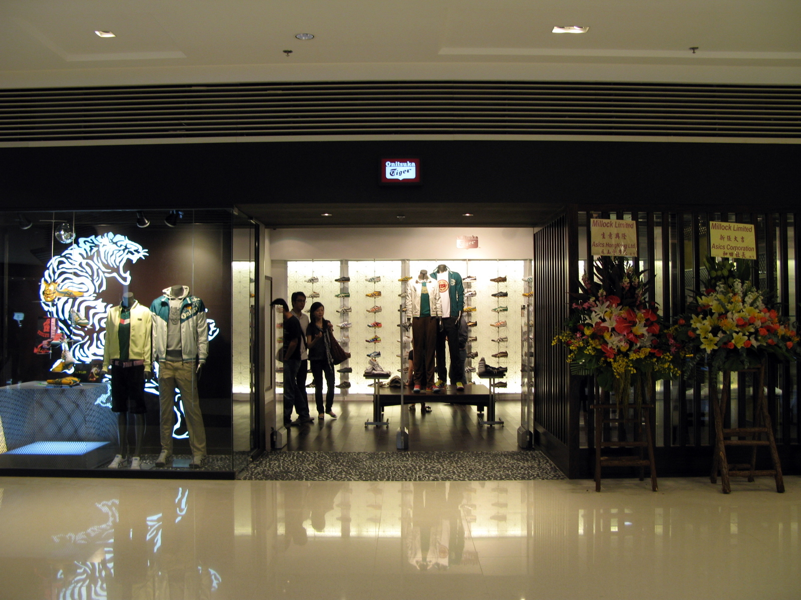 asics onitsuka tiger shop store